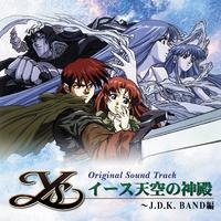 オリジナル・サウンドトラック「イース天空の神殿~J.D.K. BAND編」