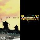 交響曲「ソーサリアン」/Falcom Sound Team jdk