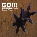 GO!!! NARUTO -ナルトー Creator's ver./点音源