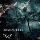 CHEMICAL FILTH/Gossip-ゴシップ-