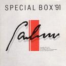 ファルコム・スペシャルBOX'91/Falcom Sound Team jdk