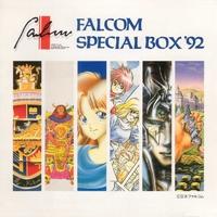 ファルコム・スペシャルBOX'92