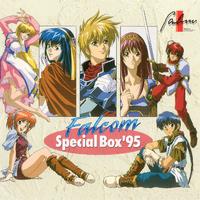 ファルコム・スペシャルBOX'95
