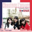 シャントン・ラ・ムール2015/N☆RNiR
