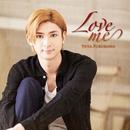 Love me (通常盤)/古川 雄大