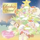 Christmas Present/FEST VAINQUEUR