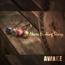 Never Ending Story(通常盤)/AWAKE