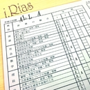 ALL A【TYPE-B】/i.Rias