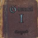 G-manualI/Gargoyle