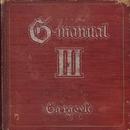 G-manualIII/Gargoyle