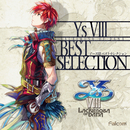 イースVIII BEST SELECTION/Falcom Sound Team jdk