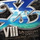 イースVIII -Lacrimosa of DANA- オリジナルサウンドトラック [完全版]/Falcom Sound Team jdk
