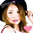 grimace/リリィ