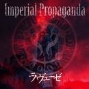 Imperial Propaganda/ラヴェーゼ