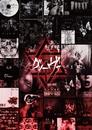 グリーヴァ BEST ALBUM(初回限定盤)/グリーヴァ