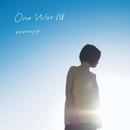 One World/maaayo