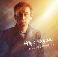ニック・ニューサ
