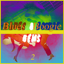 Blues Boogie 2/Various Artists