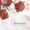 Crystal Merody 安室奈美恵 作品集II/クリスタルメロディー