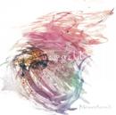 Nu:world【初回限定盤-Adam-】/Neverland