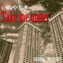 いぬやしき Take me under  ORIGINAL COVER INST./NIYARI計画