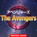 アベンジャーズ  The Avengers ORIGINAL COVER/NIYARI計画