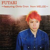 太陽 (English version) ~featuring Chris Cron from MELEE~