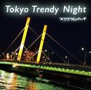 Tokyoトレンディナイト/プラグラムハッチ