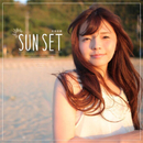SUN SET/若林美樹