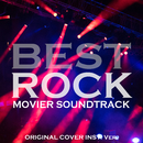 BEST ROCK MOVIE SOUNDTRACK ORIGINAL COVER/NIYARI計画