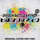 ヒプノシスマイク-DIVISION BATTLE ANTHEM-ORIGINAL COVER INST. Ver./NIYARI計画
