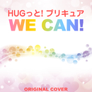 WE CAN!!  HUGっと!プリキュア  ORIGINAL COVER INST. Ver./NIYARI計画