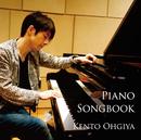 Piano Songbook/扇谷研人