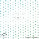 ヒロイン(リアル・インスト・ヴァージョン)/Crimson Craftsman