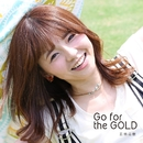 Go for the GOLD/若林美樹