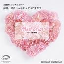 Memorial 部活、好きじゃなきゃダメですか? 主題歌(バック演奏編)/Crimson Craftsman