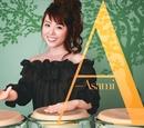 A/Asami