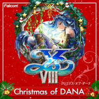 [ハイレゾ] イースVIII Christmas of DANA