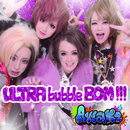 ULTRA bubble BOM!!!/Awake
