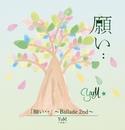 「願い・・」~Ballade 2nd~/YuM