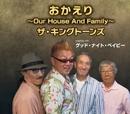 おかえり~Our House And Family~/ザ・キングトーンズ