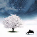 Post Classical ~雪・月・風・花~/Various Artists