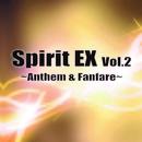 Spirit EX Vol.2~Anthem & Fanfare~/森下志音