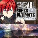 [ハイレゾ] Ys VIII SUPER ULTIMATE/Falcom Sound Team jdk