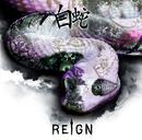 白蛇 (通常盤)/REIGN