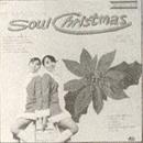 パールシスターズのX-tmas Carol/Various Artists