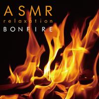 ASMR relaxation BONFIRE/VAGALLY VAKANS