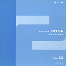 Chorus ONTA Vol.12/Various Artists