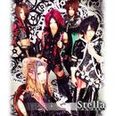 Stella/Paradeis