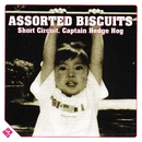 ASSORTED BISCUITS/Various Artists